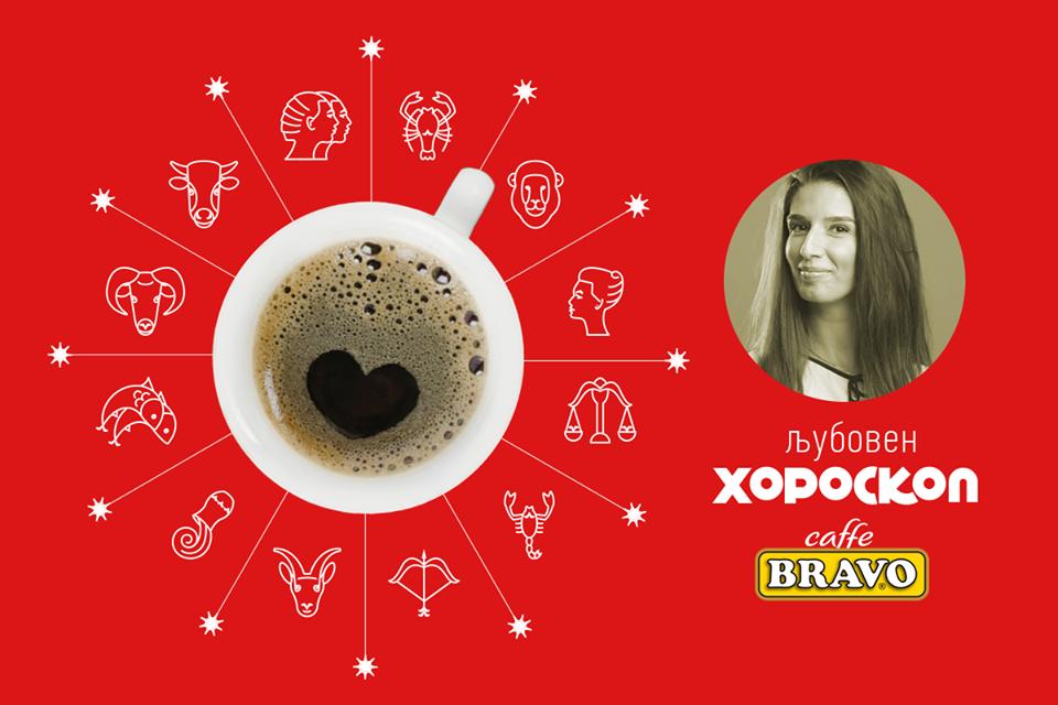 Хороскоп со Bravo Caffe и Тамара